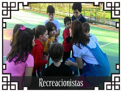 recreacao